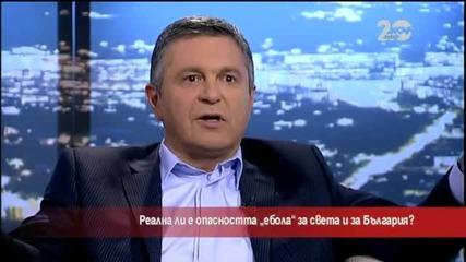 Реална ли е опасността от болестта ебола за света и за България - Часът на Милен Цветков(10.10.2014)