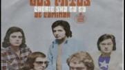 Los Mitos - Cherie Sha La La 1974