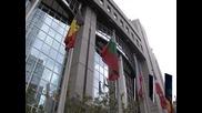 Делегация на Общия съд на ЕС е на официално посещение в България