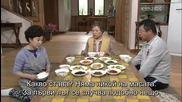 Бг субс! Ojakgyo Brothers / Братята от Оджакьо (2011-2012) Епизод 21 Част 1/2