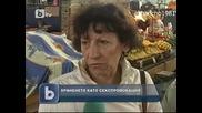 Краставици или Банани си Купуват Жените !?