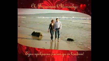 Празници 2009 В Истанбул...тел:(054)801991