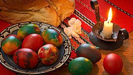 Легенда за великденските яйца
