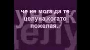 Drугаta