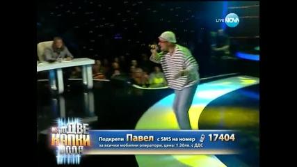 Павел Владимиров като Дичо - Като две капки вода - 10.03.2014 г.