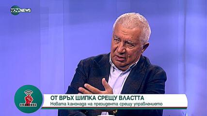 Васил Василев: Президентските избори ще са по-важни от изборите на 4 април