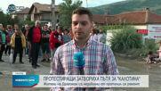 Новините на NOVA NEWS (19.06.2021 - 20:00)