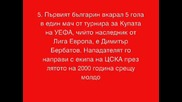 Ето Защо Цска е еврограндът на България !!!