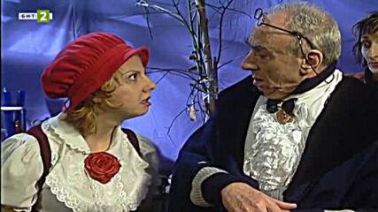 Камера! Завеса! (2003) - Епизод 6 - Лудницата е пълна