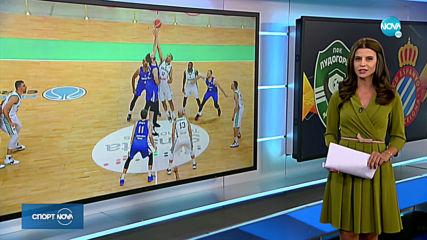 Спортни новини (23.10.2019 - късна емисия)