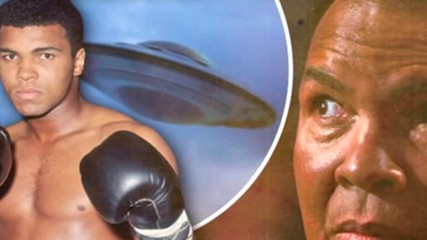 Мохамед Али: Виждал съм НЛО!
