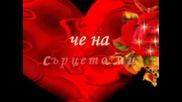 2009г. - Ти Избра Другата - Neli Gerbafsits