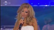 Андреа - Искам теб (2011)