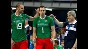 България победи Чехия с 3:1 гейма на старта на Евроволей 2013
