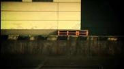 Скокчета със скейтборд