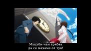 Sekirei ~pure Engagement~ Епизод 13 bg sub Final