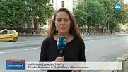 Земеделският министър : Умъртвени и загробени са всички животни в Шарково