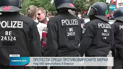 Стотици арестувани на неразрешен протест в Берлин