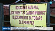 """СЛЕД СМЪРТТА НА МИНЬОР: Продължава разследването в рудник """"Ораново"""""""