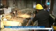 Италиански учени открили останките на Мона Лиза