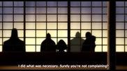 Nurarihyon no Mago Episode 14 Bg Sub