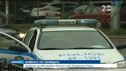 Пешеходка загина при пътен инцидент в София - Новините на Нова