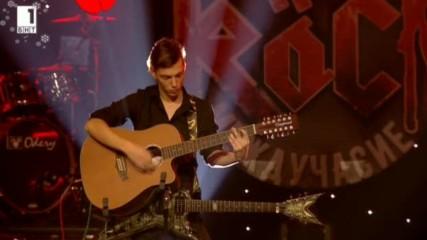 Голямото РОК междучасие - Unplugged/Рок балада - еп.4, част 3