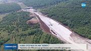 """Премиерът инспектира строителството на АМ """"Хемус"""" между Ябланица и Боаза"""