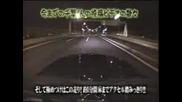 Шофиране По Магистрала С 300km/h