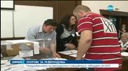 Президентството: Предложението за референдум е съобразено със закона