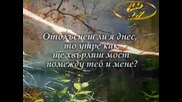 Дамян Дамянов - Ръка За Прошка