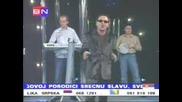 Mile Kitic - Ja Necu Ljepsu (bntv Hitovi)