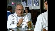 Индия - любовна история 140 еп. (caminho das Indias - bg audio)