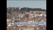 Министърът на вътрешните работи на Португалия подаде оставка след корупционен скандал