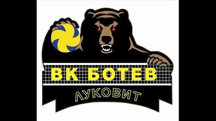 Химн на Ботев Луковит