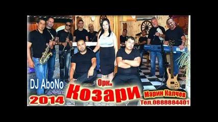 Ork Kozari - Oroma Gurbetq 2014 Dj Otvorko & Dj Abono