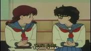 Sailor Moon - Епизод 21 - Bg Sub