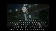 D Gray Man - 83 епизод [ Бг превод ]
