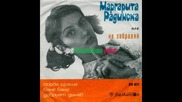 Margarita Radinska - Nevijdanoto cvete