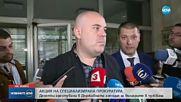 Иван Гешев: Задържани са над 20 лица при операцията в Агенцията за българите в чужбина