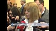 Представиха бюджета на София за 2014 г.