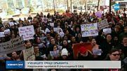 УЧЕНИЦИТЕ СРЕЩУ ОРЪЖИЯТА: Национален протест в училищата в САЩ