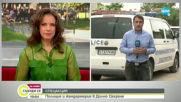 Спецакция на прокуратуратата и ГДБОП в Старозагорско