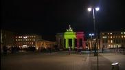 Бранденбургската врата в цветовете на Белгия