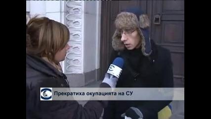 Окупацията на Софийския университет е прекратена