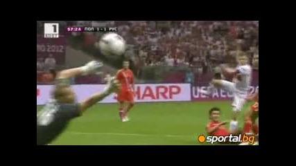 Полша - Русия 1-1
