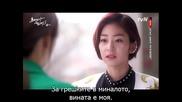 [bg sub] I Need Romance, Season 3 ep 9