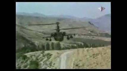 Великата Руска Армия