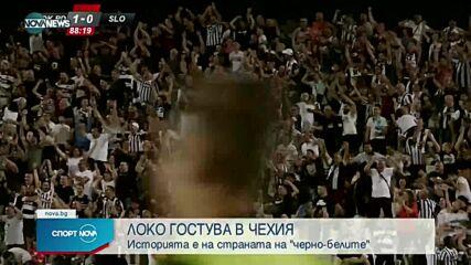 Спортни новини на NOVA NEWS (28.07.2021 – 20:00)