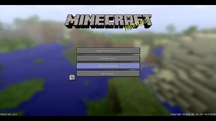 Minecraft survival 1.3.1